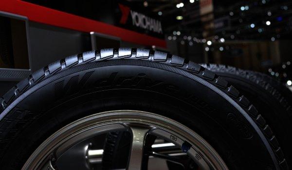 Zimní pneumatiky Yokohama W.drive V905