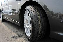 Bridgestone Potenza Adrenalin RE002 205/40 R17 84 W XL Letní
