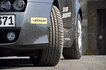 Dunlop SP Sport Fastresponse 225/55 R16 95 W MO MFS Letní