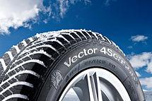 GoodYear Vector 4Seasons SUV 255/55 R18 109 V XL Univerzální