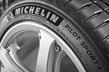 Michelin Pilot Sport 4 255/35 ZR19 96 Y XL Letní