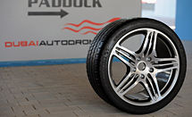 Michelin Pilot Super Sport 335/30 ZR20 108 Y N0 XL Letní